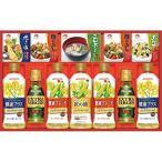 味の素AGF 味の素 バラエティ調味料ギフト   CSA-50N