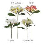 ニューホンコン造花 プルメリア 2本セット クリームピンク・412932 (1491192)