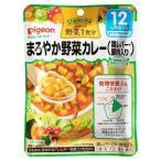 Pigeon(ピジョン) ベビーフード(レトルト) まろやか野菜カレー(鶏レバー・豚肉入り) 100g×48 12ヵ月頃〜  1007738 (1548937)