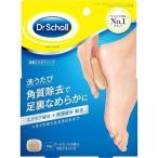 Dr.Scholl(ドクター・ショール) 足裏スクラブソープ(泡立てネット付き) 70g クールミントの香り (1548899)