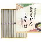 讃岐うどん・日本そば CVD-10 (1586692)