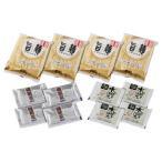 「旨麺」博多水炊きラーメンセット(磯紫菜付) 4食セット FM-4i (1623602)