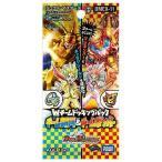 タカラトミー DMEX-11  デュエル・マスターズTCG Wチームドッキングパック チーム銀河&チームボンバー【入数:16】