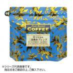 石垣珈琲 自家焙煎コーヒー 200g×3パック 三島湧水ブレンド 粉中挽き (1656580)