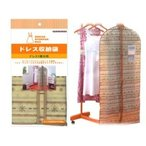 ドレス収納袋(衣類をホコリから守る) ドレス1着分 サイズ:約60×約130cm