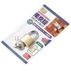 エコー金属 南京錠/鍵/カギ スタンダードタイプ 約25mm