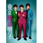 テレビ朝日 東京独身男子 BOX(Blu- 高橋一生