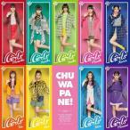 ソニー・ミュージック チュワパネ!(通常盤) Girls2