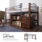 ロフトベッド ロータイプ 木製 黒スチール 2段ベッド アイアン