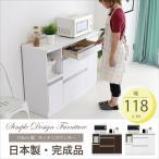 ショッピング日本製 日本製 キッチンカウンター カウンターキッチン 幅120 ホワイト アウトレット