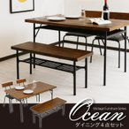ダイニングテーブルセット 4人用 4点 ベンチ アンティーク調 レトロ 木製 スチール