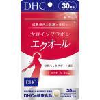 DHC 大豆イソフラボン エクオール 30日分