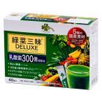 くらしリズム 緑菜三昧 デラックス 3g×40袋 | 大麦若葉 青汁 乳酸菌300億個配合 明日葉 長命草