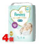 P&G パンパース はじめての肌へのいちばん / スーパージャンボ 新生児70枚(5kgまで) ×4個