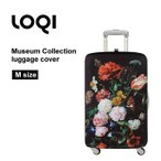 オマケ付き スーツケースカバー ミュージアムコレクション Mサイズ LOQI ラゲッジカバー ローキー 傷防止 目印