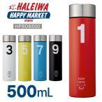 ハレイワ ステンレスカバー 500ml/ 保冷 保温 マグボトル