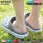 ����å��� ����å��Х�� Crocs �������