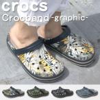 クロックス クロックバンド Crocs Crocband Graphic Unisex Clog グラフィック