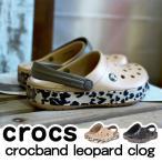 ショッピングレオパード Crocs crocband leopard バンド レオパード ゴールド/クロックス サンダル ブラックレオパード あすつく対応