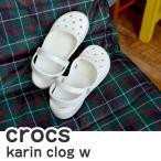 クロックス Crocs カリン クロッグ ウィメン レディース 女性用 サンダル パンプス ストラップ バックストラップ 海 アウトドア オフィス あすつく対応 送料無料