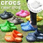 ショッピングサボ クロックス レイレン クロッグ レーレン Crocs  ralen clog /サンダル サボ スリッポン あすつく対応