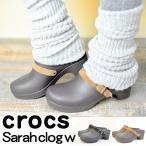 ショッピングサボ クロックス Crocs Sarah clog w サラ クロッグ W/サボ ヒール あすつく対応