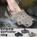 ショッピングサボ クロックス スウィフトウォーター クロッグ Crocs / 送料無料 あすつく対応