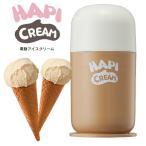 HAPICREAM ハピクリーム アイスクリームメーカー