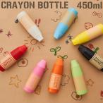 水筒 子供 おしゃれ マグボトル キッズ 直飲み 保温 保冷 Crayon Bottle クレヨンボトル DLCB450 450ml DOSHISHA