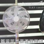 扇風機 kamomefan リビングファン DCモーター メタルファン カモメファン 30cmメタルリビングファン FKLR-302D クレオパトラの風 送料無料