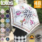 日傘 雨傘 折りたたみ傘 折り畳み傘 晴雨兼用 totes Line Mini Manual メンズ レディース