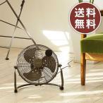 扇風機 DCモーター メタルサーキュレーター 10インチ BLE-5710 送料無料 あすつく対応