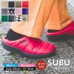 SUBU スブ 冬サンダル 2020年モデル
