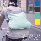 バック&バックパック REFLECTIVE ノットアバッグ notabag NTB005 / 2WAYバッグ エコバッグ 折りたたみ バックパック あすつく対応 ネコポス送料無料