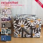 収納ボックス ストレージボックス storagebox pattern L ライゼンタール reisenthel/ あすつく対応
