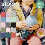 stojo ストージョ POCKET CUP 携帯カップ 12oz 355ml