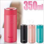 水筒 スクリューマグボトル 350ml スリム 保温保冷 ワンタッチ 軽量 ステンレス マグボトル あすつく対応