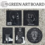 グリーンアートボード GREEN ART BOARD URBAN GREEN MAKERS アーバングリーンメーカーズ ugm0300/ガーデニング