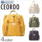 ショッピングバックパック ルートート 2Way バックパック型 RT.CEOROO.SC.TALL-A/デイバッグ リュック あすつく対応