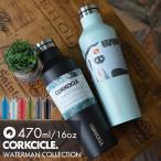 CORKCICLE WATERMAN CANTEEN コークシクル キャンティーン ステンレスボトル 470ml 16oz