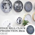 ショッピング壁掛け 壁掛け時計 EDGE WALL CLOCK PROJECTION 30CM GRAY TELR1110GY /オシャレ シンプル