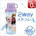 ショッピング水筒 水筒 600ml ステンレスボトル 2WAY アナと雪の女王 子供用 キッズ 送料無料 保温保冷 かわいい