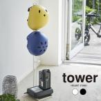 tower タワー ヘルメット&電動自転車バッテリースタンド
