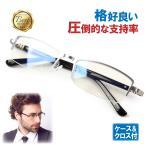 ecloset-store_2091-000085