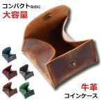 小銭入れ 革 コインケース メンズ レディース アンティーク レザー コンパクト がま口 ボタン ボックス型 紳士 ギフト 箱入