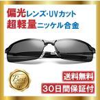 ecloset-store_matrix-sunglass-black