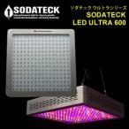 植物育成灯 ソダテック LED ウルトラ 600(Sodateck Ultra)■直送■