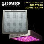 植物育成灯 ソダテック LED ウルトラ 780(Sodateck Ultra)■直送■