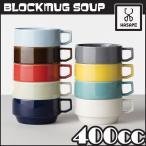 HASAMI(ハサミ) ブロックマグ スープ