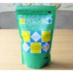 CHINOSHIO 地の塩社 クエン酸 800gエコ洗剤 クエン酸
